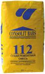 CONSOLIT BARS 112, быстротвердеющий, литой (В 30)
