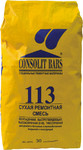 CONSOLIT BARS 113 М (В 60), -10°C