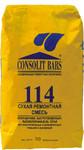 CONSOLIT BARS 114, высокопрочный, литой (В 60)