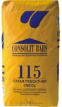 CONSOLIT BARS 115,  финишный, тиксотропный (В 30)