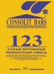 CONSOLIT BARS 123,  бетонный, литой (В 40)