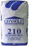 CONSOLIT 210