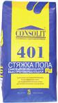 CONSOLIT 401