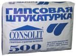 CONSOLIT 500