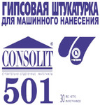 CONSOLIT 501
