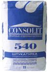 CONSOLIT 540