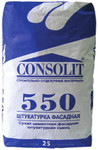 CONSOLIT 550