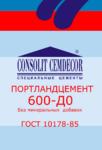 Портландцемент М-600 Д0 (ЦЕМДЕКОР)