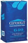 CONSOLIT 640