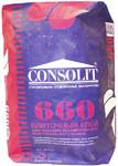 CONSOLIT 660