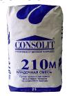 CONSOLIT 210 М