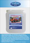 Формиат натрия 1 Противоморозная пластифицирующая добавка