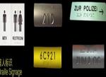 Алюминиевые обозначения, тактильные знаки с шрифтом Брайля