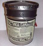 Мастика битумная МГХ-Г
