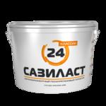Двухкомпонентный полиуретановый герметик Сазиласт 24 Классик