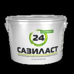 Двухкомпонентный полиуретановый герметик Сазиласт 24 Комфорт