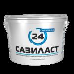 Двухкомпонентный герметик Сазиласт 24 Снежинка