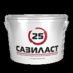 Двухкомпонентный полиуретановый герметик Сазиласт 25